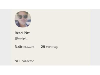 Brad Pitt adıyla Clubhouse'da yer alan kişinin hesabı yasaklandı!