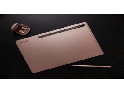Samsung'un yeni tableti Galaxy Tab S7 Lite sızdırıldı!